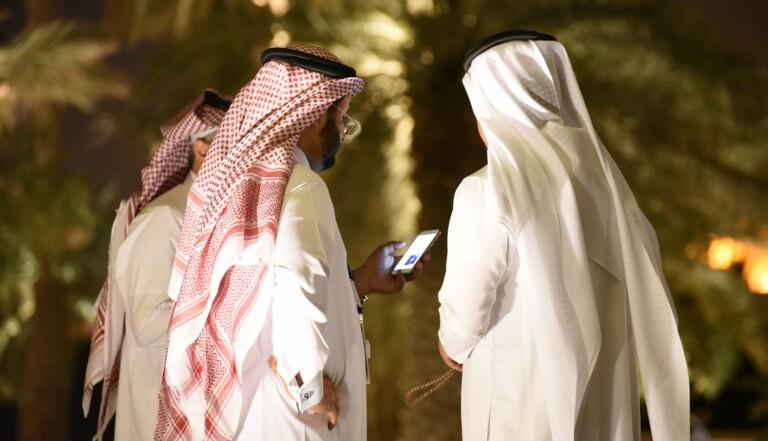 En Arabie Saoudite, Absher est une application pour contrôler le moindre déplacement des femmes